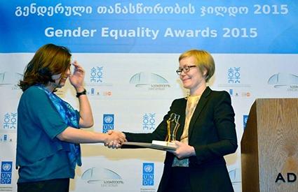 Setting the standard pmcg wins the undp gender equality awards setting the standard pmcg wins the undp gender equality awards sciox Gallery