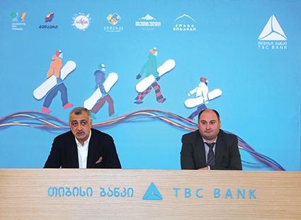 TBC Bank to Support Mountain Resorts Development Company of Georgia