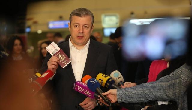 European Union visa-free travel begins for Georgian citizens