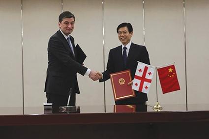 Georgia China Sign Free Trade Agreement Georgia Today On The Web