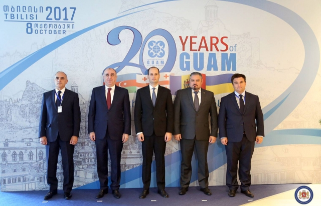 Georgia, Ukraine, Azerbaijan and Moldova celebrate 20th anniversary of cooperation