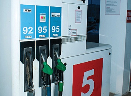 Image result for russian fuel prices