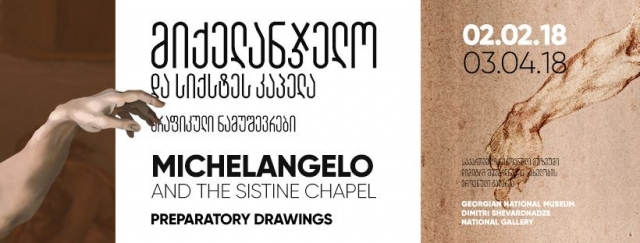 """""""Michelangelo and the Sistine Chapel"""" Exhibition to Open at National Gallery"""