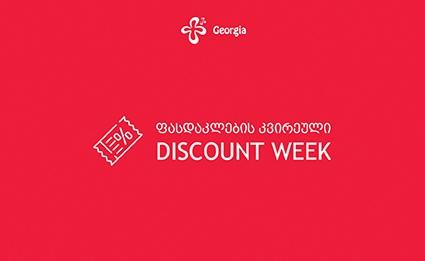 Discount Week to Start in Adjara