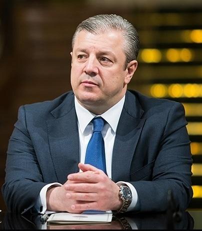 PM to Participate in Georgia-EU Association Council Meeting
