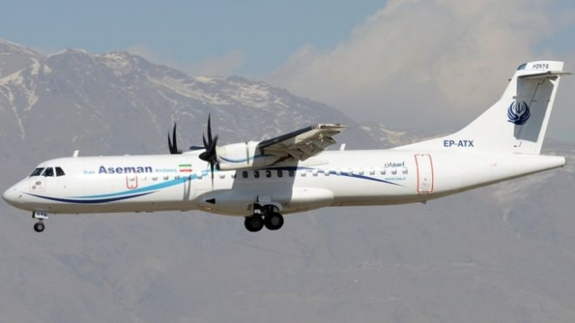 Iran Aseman ATR72 crashes in Iran