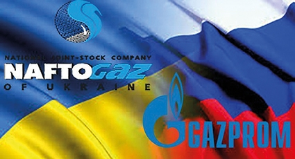 Ukraine's Naftogaz Claims $2.5 Billion Victory In Legal Battle With Gazprom