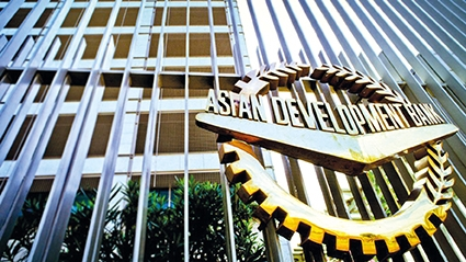 Adb asian development
