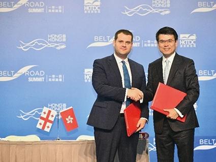 Georgia Hong Kong Free Trade Agreement Signed Georgia Today On The Web