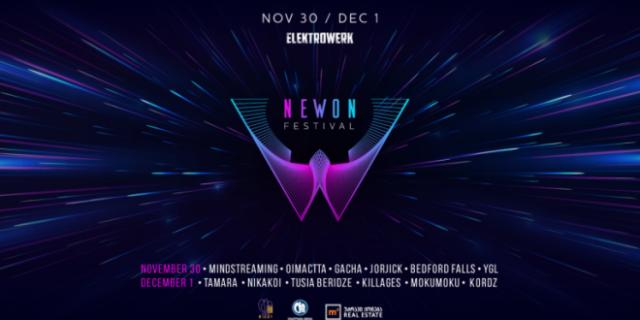 Newon Music