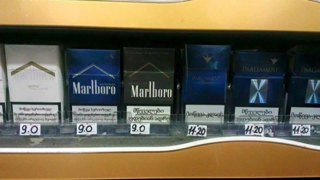 Cigarette Prices Rise by 0 5GEL - Georgia Today on the Web