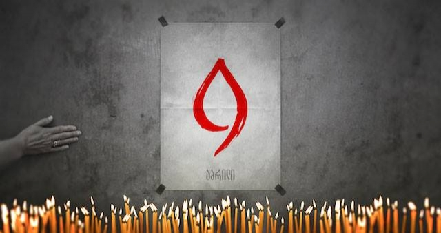 April 9 Is One Of The Most Remarkable And Tragic Days In Georgian History Associated With Struggle For Freedom Its Brutal Suppression