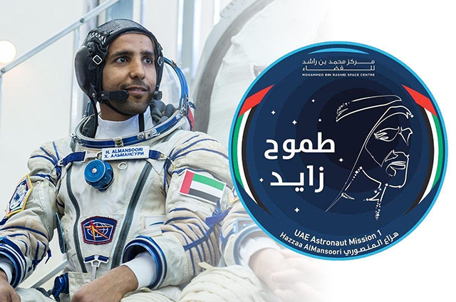 First Mission to the International Space Station in Middle East Completed by UAE Citizen - Georgia Today