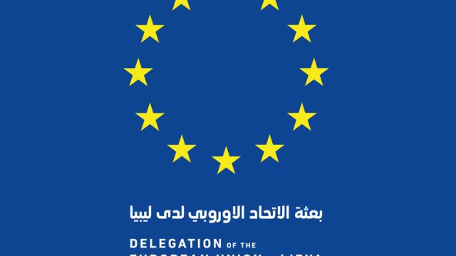 EU Condemns Murder of 30 Trafficked Migrants in Mizda, Libya